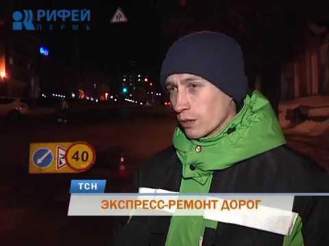Пермь тв онлайн каналы телевидение все и