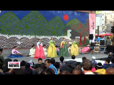 Arts and Culture: Arirang Festival on the Streets of Insadong