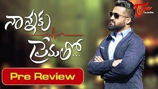 Nannaku Prematho Pre Review