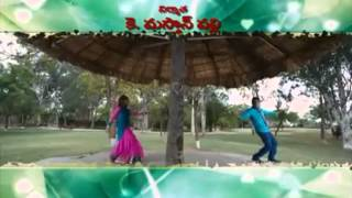 Prema-Prayanam-Movie-Song-Trailer-2