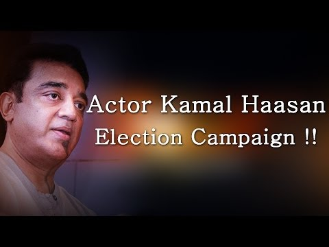 Actor Kamal Haasan Election Campaign !! - Red Pix 24x7