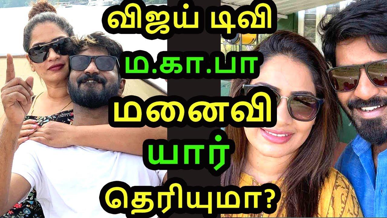 விஜய் டிவி ம.கா.பா மனைவி யார் தெரியுமா? | Tamil Cinema News | Kollywood Latest