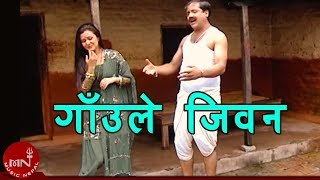 Gaule Jeevan Comedy Teej Song