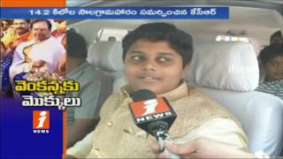 Watch: CM KCR Grandson Himanshu Shares His Experience In T..