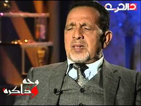 وجه وذاكرة مع الراحل فهد الاسدي --- قناة الحرية الفضائية