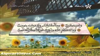 HD المصحف المرتل الحزب 25 للمقرئ محمد الطيب حمدان
