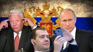 Что будет в россии после ухода путина