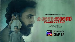 Kaanekkaane 2021 Malayalam Movie SonyLIV  Video Download New Video HD
