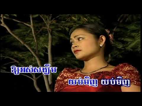 Nhac khmer romvong 10