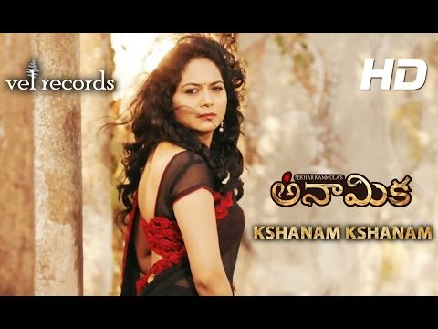 Anamika Kshanam Kshanam Promotional Video Song
