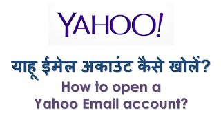 How To Open A Yahoo Email Account? Yahoo Email Account