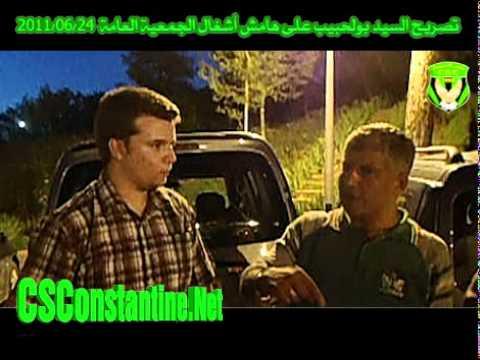Déclaration de Boulahbib - AG du CSC :: 24/06/2011