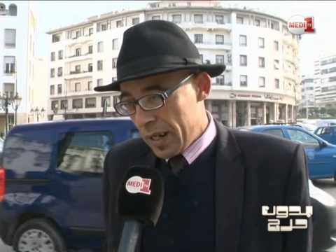 مواقف من المجتمع المغربي حول «الخنثى»