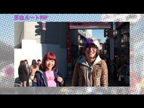 おすすめ原宿ルート POCHI編 pt.1 HKTV#157 | HARAJUKU ROUTE