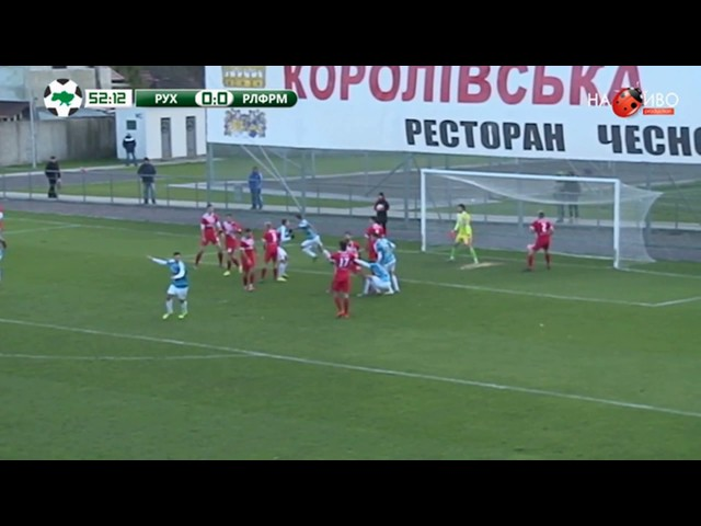 Рух - Реал-Фарма (1:0, гол Бідловського)