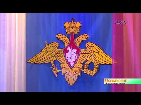 Работников искитимского военкомата поздравили со 100-летием