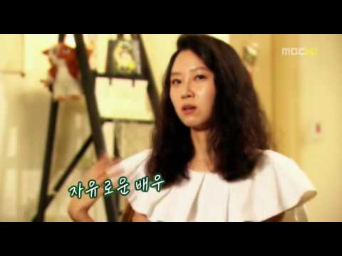 MBC Section TV 20081219 - Gong Hyo Jin on S Diary