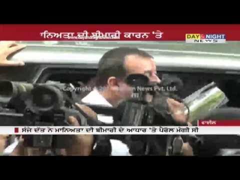 Sanjay Dutt allowed a month's parole
