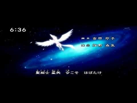 Saint Seiya Omega - Pegasus Fantasy (PT- BR - Edu F.)