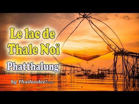 lac de thale noi à phatthalung