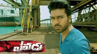 Ram Charan Yevadu Latest Theatrical Trailer| Ram Charan