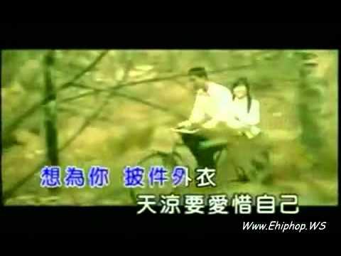 hungphale info   Sao Băng Khóc   Nhạc Hoa