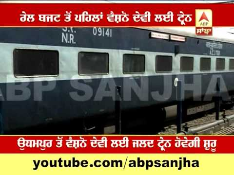 PM Narendra Modi to inaugurate train to Vaishno Devi