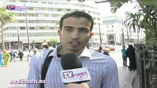 نسولو الناس : الحكامة عند المغاربة | نسولو الناس