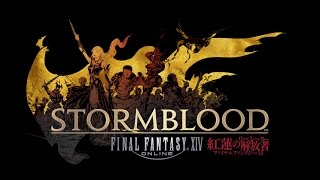 Final Fantasy XIV - Stormblood Teaser Trailer