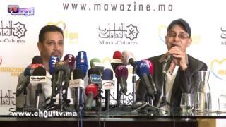 بوشناق فرحان بالمشاركة ديالو في مهرجان موازين |