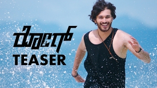 Ishan Introduction Teaser || Rogue Movie