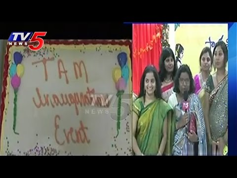 """Telugu Association Of Maryland"" Inauguration : TV5 News"