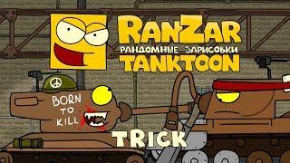 Tanktoon  - Triky