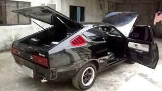 1978 black mitsubishi celeste