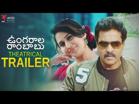 Ungarala-Rambabu-Latest-Theatrical-Trailer