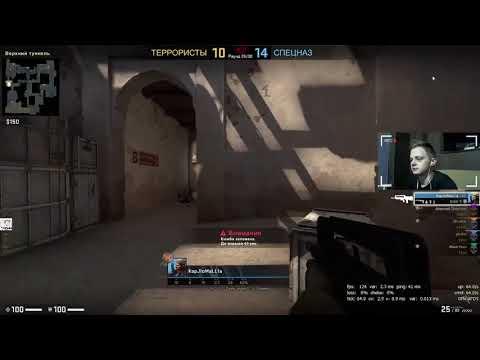 CS:GO Highlight#1