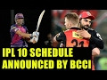 IPL 10: BCCI announces schedule, tournament to kick start ..
