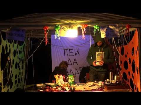 """Фестиваль """"Тавале"""" (03.05.2014) - 00131"""