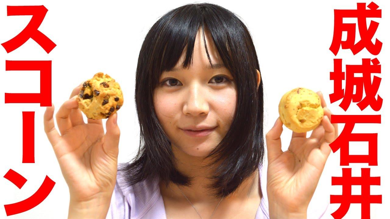 鈴川絢子の画像 p1_14