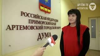 Депутаты приглашают жителей принять участие  в формировании бюджета