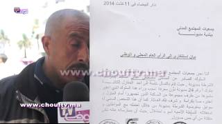 بالفيديو : مواطن يشتكي من تحول منزله الى وكر للدعارة |