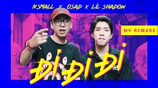 ICM | 3 Đi (Đi Đi Đi) - N'Small x OSAD x Lil Shadow (Remake)