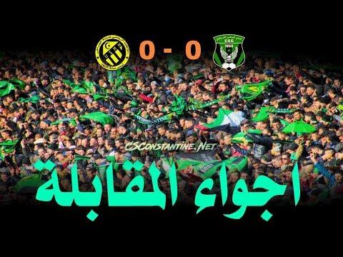CSC 0 - USMH 0 : L'ambiance au stade