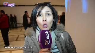 بالفيديو..بعد طــول غياب..الممثلة سعاد خيي تتحدث عن حظوظ المنتخب المغربي في الفوز بكأس العالم2018 |
