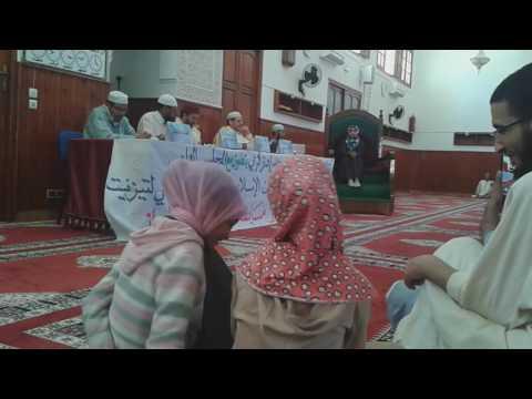 مسابقة  للقران الكريم بمسجد ادزكري