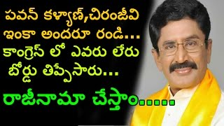 MP Murali Mohan reacts to Pawan Kalyan's 'Special Status' ..