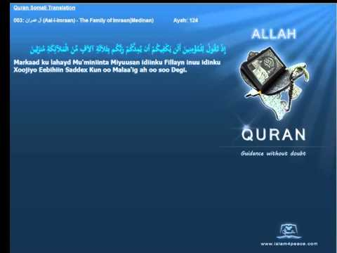 Quran Somali Translation  003 آل عمران Aal i Imraan The Family of ImraanMedinan Islam4Peace com