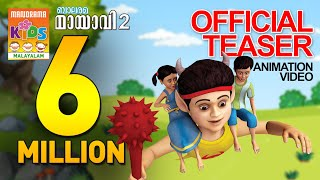 Mayavi 2 - Official Teaser of Super hit Animation Video for Kids view on youtube.com tube online.