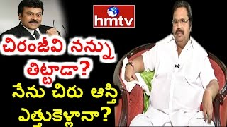 Dasari Narayana Rao On Clashes with Chiranjeevi, Khaidi No..
