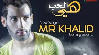 voir video clip de Mr-Khalid---Hiya-Lhob-2013-��-����
